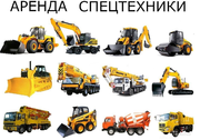 Аренда спецтехники бульдозер ДТ-75,  Т-170 а также другие модели